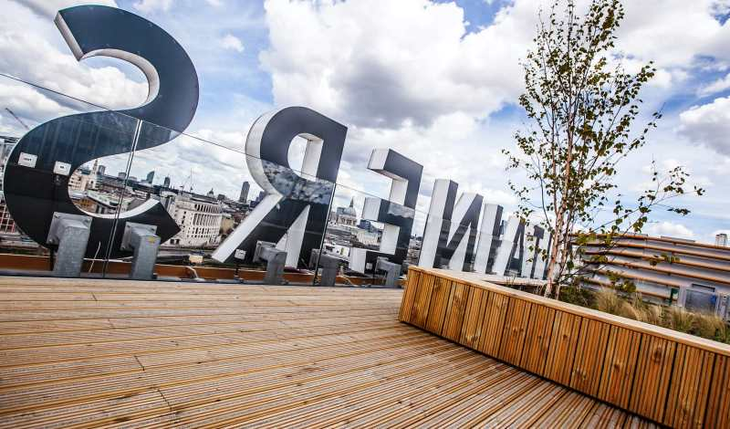 Sea Containers Events, London SE1